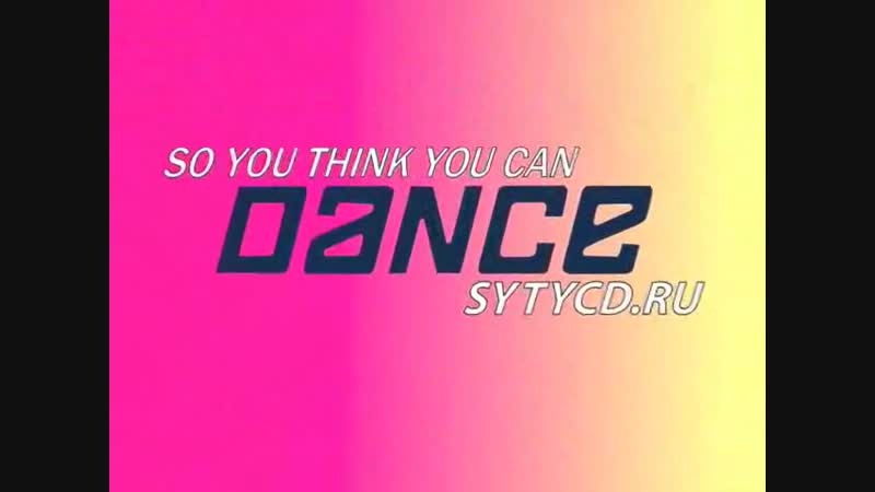 Очень красивый сюжет да и сам танец(хип-хоп) look it ( 480 X 640 )