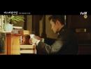 Мистер Солнечный свет - Превью 19 серии