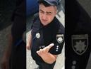 Поліція Наказ вийти з автомобіля