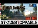 ▶ ▷ AT-2 UNSTOPPABLE | WORLDofTANKS 🕹