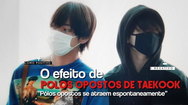 O efeito de pólos opostos de Taekook {VKOOK}