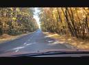 Осенняя Моква