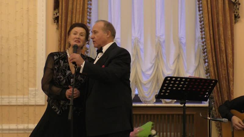 Николай Моцный и Валентина Яровая