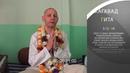 2017-02-11 - БГ 5.12- 5.19 - Деятельность рождает знание, знание улучшает деятельность (Маяпур)