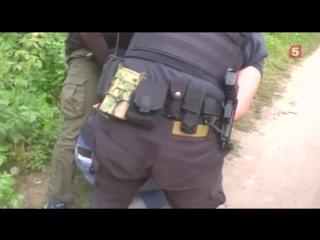 В Смоленске задержан член ИГ (запрещённая в РФ)