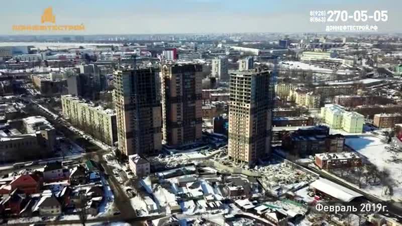ЖК Сельмаш - Отчет о ходе строительства в Феврале 2019