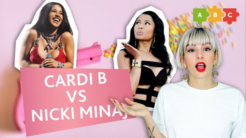 Nicki Minaj против Cardi B и 20 полезных английских выражений Puzzle English