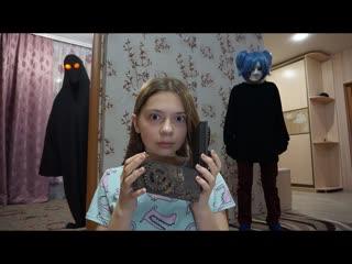 [Nepeta Страшилки] SALLY FACE и Непета ПРОТИВ Красноглазого демона 2 серия