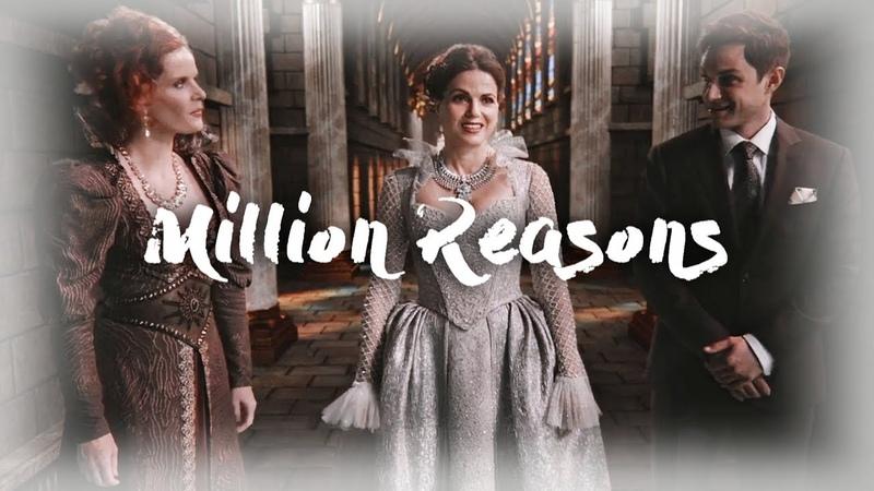 Regina , Henry Zelena || Million Reasons