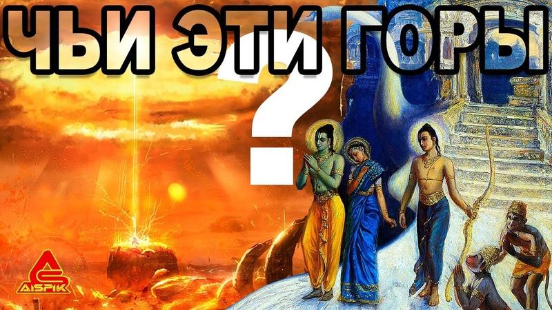Вот какие СЕКРЕТНЫЕ базы БОГОВ! То что мы НАШЛИ вызовет у ВАС мурашки по КОЖЕ!