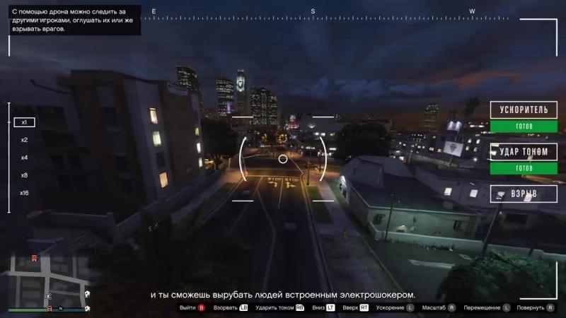 Кузя GTA Online ОБЗОР ОБНОВЛЕНИЯ ХАКЕРЫ Opressor MK2 Дроны Сканер игроков