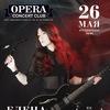 26.05 | Елена Войнаровская (Flёur) @ Opera