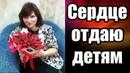 Кемеровская учительница Татьяна Дарсалия спасла детей а выйти самой не хватило сил