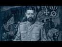 Открытие мемориальной доски Владимиру Оскаровичу Каппелю