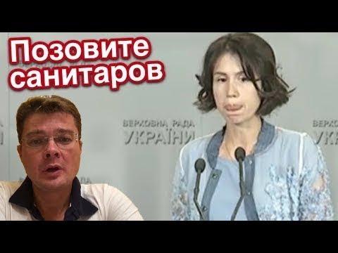 Семченко: «Осеннее обострение» Татьяны Черновол