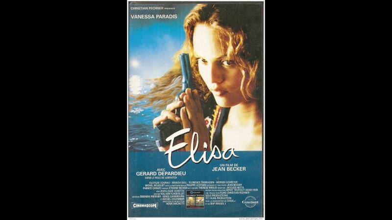 Элиза _ Élisa (1995) Франция