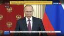 Новости на Россия 24 • Хуже, чем проститутки: Путин прокомментировал компромат на Трампа