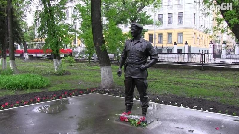 В Саратове открыт памятник генералу-полковнику Анатолию Романову