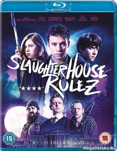 Правила бойни / Slaughterhouse Rulez (2018/BDRip/HDRip)
