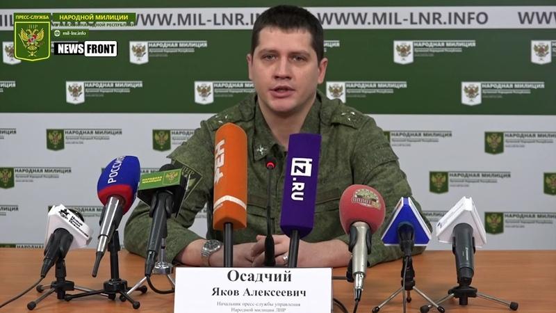 ВСУ вывезли из зоны ООС еще около 70 т тротила для продажи в Польшу – НМ ЛНР