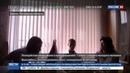 Новости на Россия 24 • Маугли из Шахт пропавший 16 лет назад мальчик нашелся в цыганском таборе