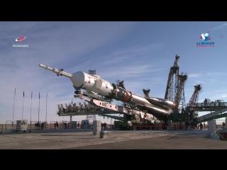 Ракета с кораблём «Союз МС-10» установлена на старте
