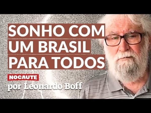 BOFF, SOBRE O GOVERNO BOLSONARO: SE ELES DECIDIREM NOS MATAR, NÓS DECIDIREMOS NÃO MORRER.