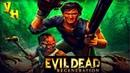 ЭШ ПРОТИВ ЗЛОВЕЩИХ МЕРТВЕЦОВ ◀️ Evil Dead: Regeneration ▶️ HARD ( 18)