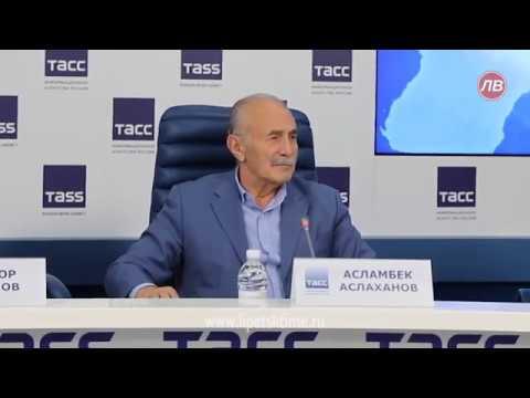 Пресс конференция в Тасс посвященная Шестому Международному форуму Антиконтрафакт