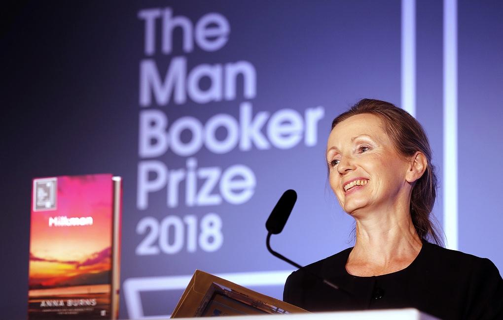 Анна Бернс стала лауреатом Букеровской премии