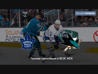 Toronto maple leafs 🆚 san jose sharks