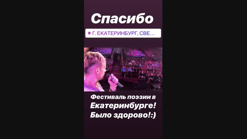 StorySaver_litesound_48301255_677246619343741_7512671313810973532_n.mp4