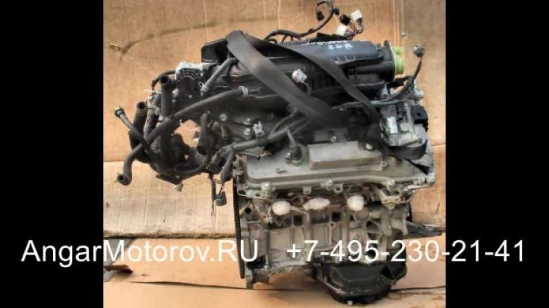 Купить Двигатель Toyota Highlander 3.5 2GR-FE Двигатель Тойота Хайлендер 3.5 2GR 2013- Наличие