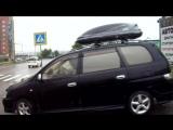 Toyota Gaia &amp Багажная система Lux Classic &amp Бокс Lux Viking черный глянец