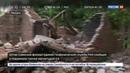 Новости на Россия 24 • В Мексике произошло самое мощное землетрясение за последние сто лет