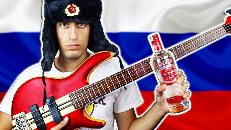 When you're a bassist but you visited Russia once