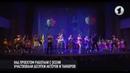 Близкие люди Музыкальный эксперимент в театре