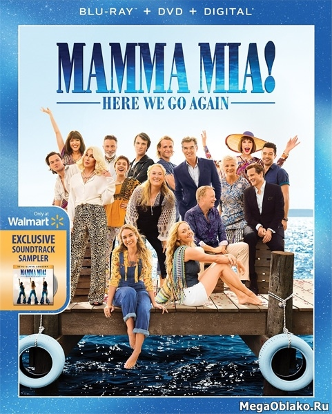 Mamma Mia! 2 / Mamma Mia! Here We Go Again (2018/BDRip/HDRip)