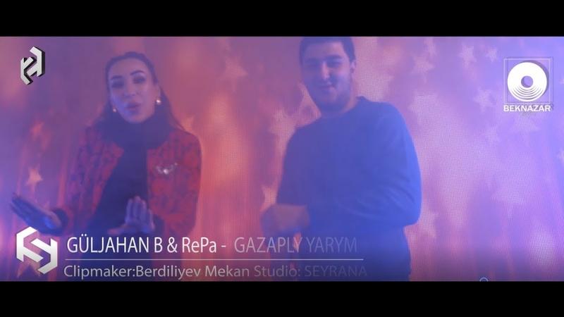 GULJAHAN B RePa - Gazaply yarym (Туркменистан 2018)