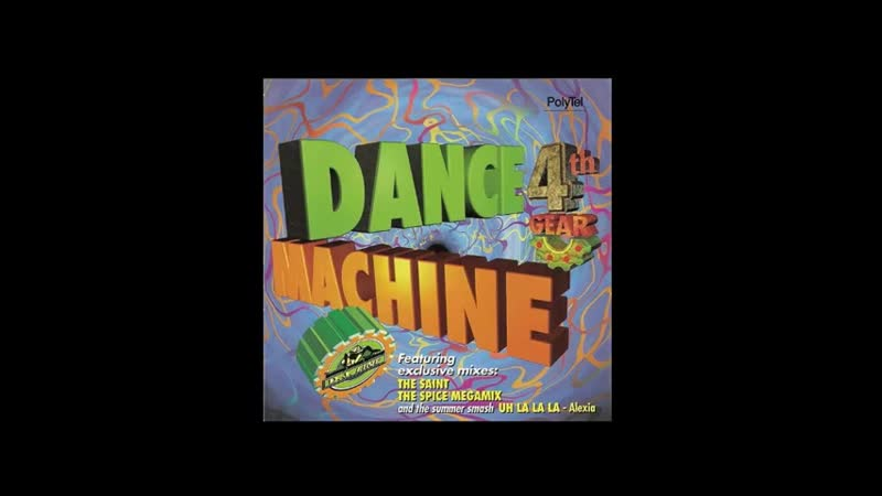 D J Line Dance Machine 4th Gear