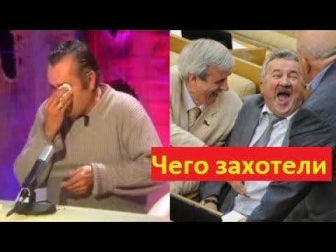 Депутаты Госдумы отказались поднимать МРОТ до 25 тыс. рублей