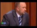 Суд присяжных (02.02.2010)