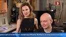 Навіны культуры Юлия Быкова и Евгений Олейник эфир Беларусь 3 от 28 01 2019