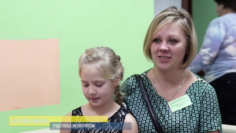 Медиацентр МОУ Лицей №7 - репортаж Семейный выходной в Центре Росток