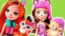 New upcoming Enchantimals dolls: Wolf, Tiger, Swan, Polar Bear and cute playsets