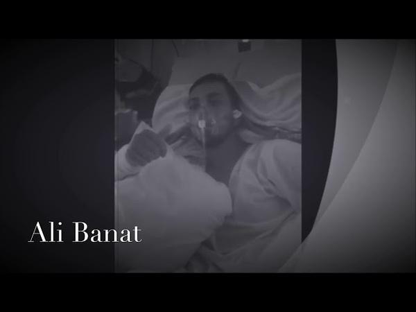 Ali Banat