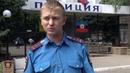 В Красном Луче правоохранители задержали телефонного мошенника