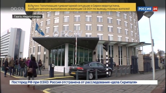 Новости на Россия 24 • Предложение Москвы, Пекина и Тегерана по расследованию дела Скрипаля отменили
