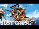 Прохождение Just Cause 3 Часть 1 С возвращением