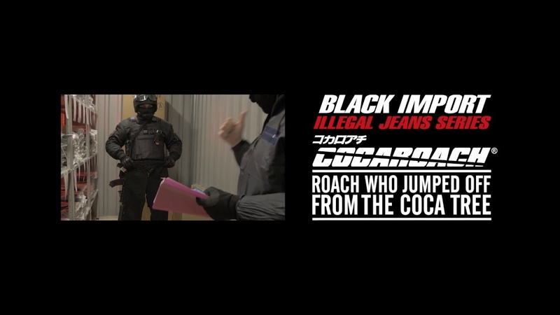 Cocaroach arrested jeans